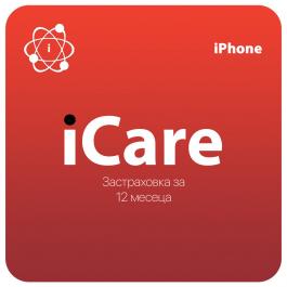 Застраховка на iPhone за 12 месеца