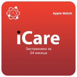 Застраховка на Apple Watch за 24 месеца