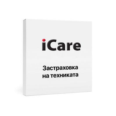 Застраховка на iPad за 12 месеца (3000–4000 лв)