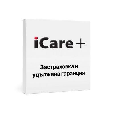 Комбинирана застраховка 24 м. с удължена гаранция от 12 м. за iPad (1500–2000 лв.)