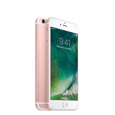 Светлорозов iPhone 6s със 128 GB памет