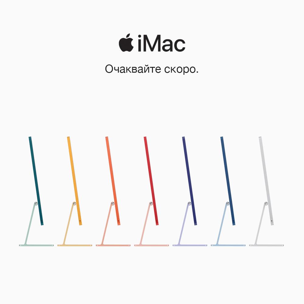 Очаквайте iMac с M1