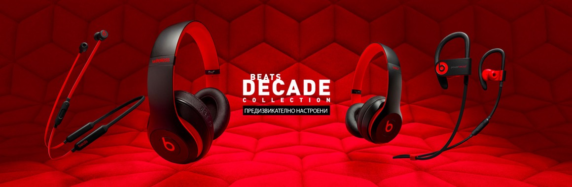 Виж новата колекция Beats Decade
