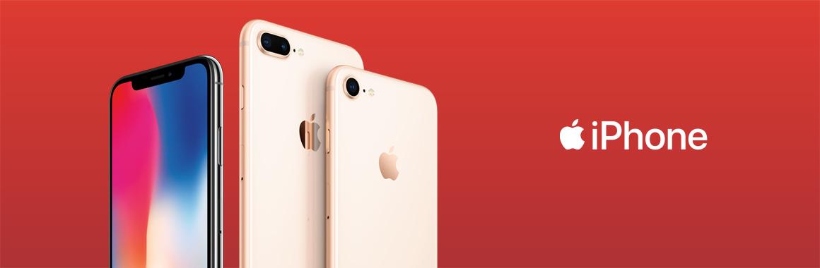 Вземи iPhone X от 122,17 лв на месец